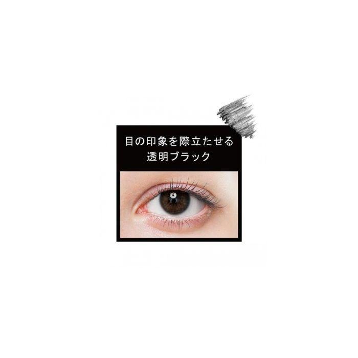 Ettusais Eye Edition (Mascara Base) (2020 New)