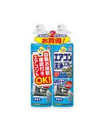 Earth Air Conditioner Cleaning Spray Nextplus Fragrance Free 2pcs (420ml x 2)