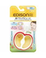 EDISON MaMa Apple Shaped Baby Toothbrush