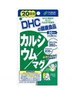 DHC Calcium 20 Days