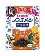 Hakugen Earth NON-SMELL Deodorizer For Vegetable