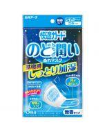 Hakugen Earth Guard Moisture Throat Wet Mask (Unscented) 3pcs