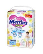 KAO Merries Pants Diaper (L) 44pc
