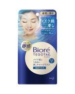 Kao Biore Tegotae Pre-makeup Moisturizing Deep-Charge Facial Mask (5 sheets)