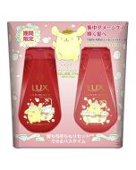 [Pompompurin limited edition]  Lux Luminique Damage Repair Non-Silicone Shampoo and Conditioner Pair Set 370g * 2