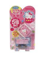 Fumakilla Hello Kitty Insect Repellant (wristband)