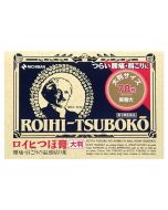 ROIHI-TSUBOKO Pain Relief Patches - Large (78pcs)