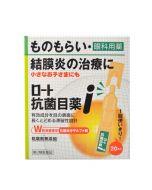 ROHTO Koukin Antibacterial Eye Drop i (0.5 ml x 20 pcs)