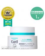 Kao Curél Intensive Moisture Care Face Cream @cosme