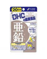 DHC Zinc 20 Days