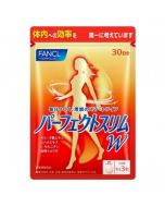 [2021 New Version] FANCL Perfect Slim W 30 Days (90 Tablets)