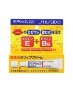 SHISEIDO  Moilip Lip Treatment