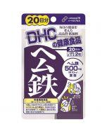 DHC Heme Iron 20 Days