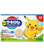 Daiichi Sankyo MAKIRON Pokemon Anti-Itching Patches 48pcs