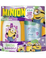 「Limited Minions Edition」KAO Merit Rinse-free Shampoo 480ml + Refill 340ml Set