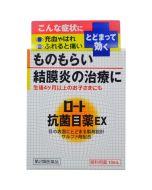 ROHTO Koukin Antibacterial EX Eye Drop10ml