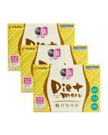 Eishin Pharmaceutical Diet Maru Jelly (Pack of 3)