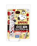 「Limited Edition」DHC Lip Cream x PEANUTS Snoopy Lip Cream 1pc