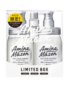 Amino Mason Moist The 2nd Recipe (2020 Limited Box)