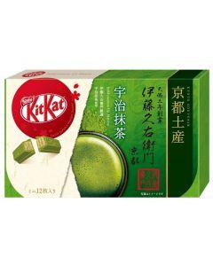 Nestlé KitKat Kyoto Uji Matcha Green Tea Flavor
