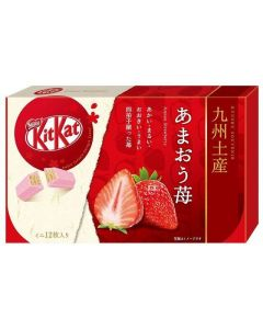 Nestle KitKat Kyushu Amaou Strawberry Flavor
