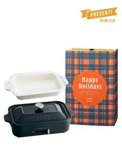 BRUNO Compact Hot Plate (Slate Black) with Ceramic Coated Pot for BOE021-NABE (Holiday 2020)