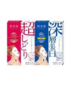 Kracie Hadabisei Moisturizing Face Mask Set (Extra Rich/Brightening)