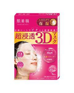 KRACIE Hadabisei 3D Face Mask (Aging-care Moisturizing)
