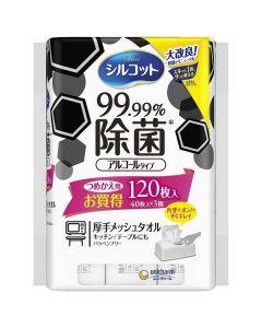 Unicharm Silcot 99.99%* Antibacterial Wet Tissues (40 sheets x3)