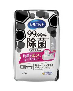 Unicharm Silcot 99.99%* Antibacterial Wet Tissues (40 sheets)