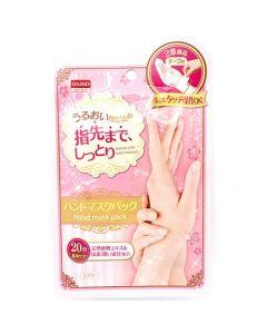 DAISO Hand Care Mask Sheet