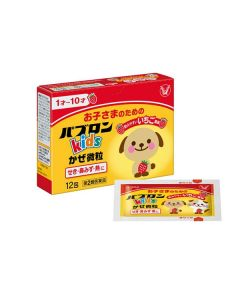 TAISHO Pabron Kids Cold Granules