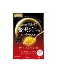 Utena Golden Jelly Mask (Hyaluronic Acid)