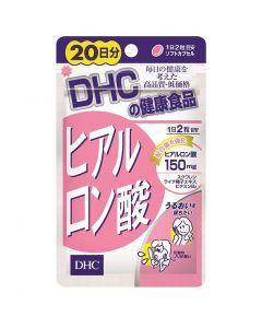 DHC Hyaluronic Acid Diet Supplement 20 Days