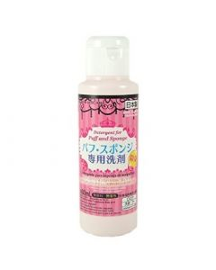 DAISO Detergent for Puffs Sponges and Brush @cosme