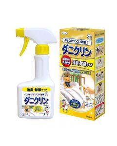 UYEKI Dust Mites Spary (Deodorant and Anti-Bacteria)