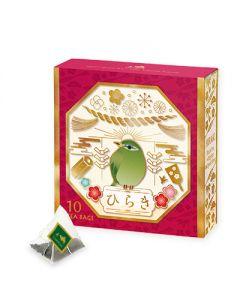 LUPICIA Hiraki limited box of 10 tea bags