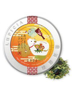 LUPICIA Matcha Black Soybean Rice Tea 50g limited tin