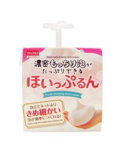 DAISO Facial Cleansing Foam Maker