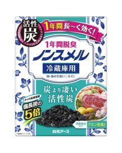 Hakugen Earth NON-SMELL Deodorizer For Refrigerator