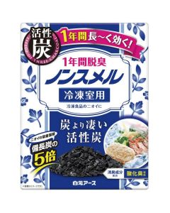 Hakugen Earth NON-SMELL Deodorizer For Freezer