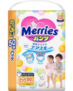 KAO Merries Pants Diaper (XL) 50pc Value Size