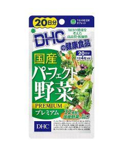DHC Perfect Vegetable Premium Diet Supplement (20 Days)