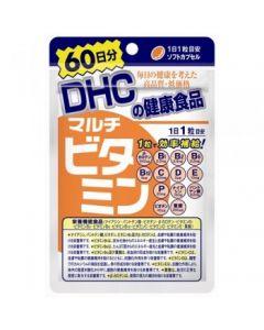 DHC Multivitamin (60 Days)