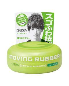 mandom-gatsby-moving-rubber-hair-wax-air-rise-80g-3_400x.jpg