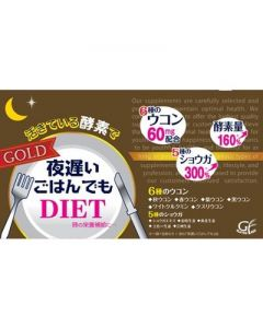 SHINYA KOSO Diet Metabolic Support - Gold Limited (30 Days)