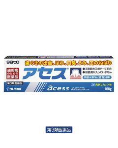 SATO Acess Toothpaste