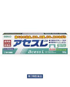 SATO Acess L Toothpaste