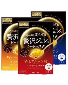 Utena Mask Set (Hyaluronic Acid / Collagen / Royal Jelly)