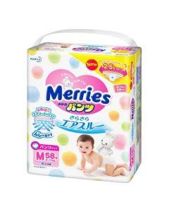 KAO Merries Pants Diaper (M) 58pc
